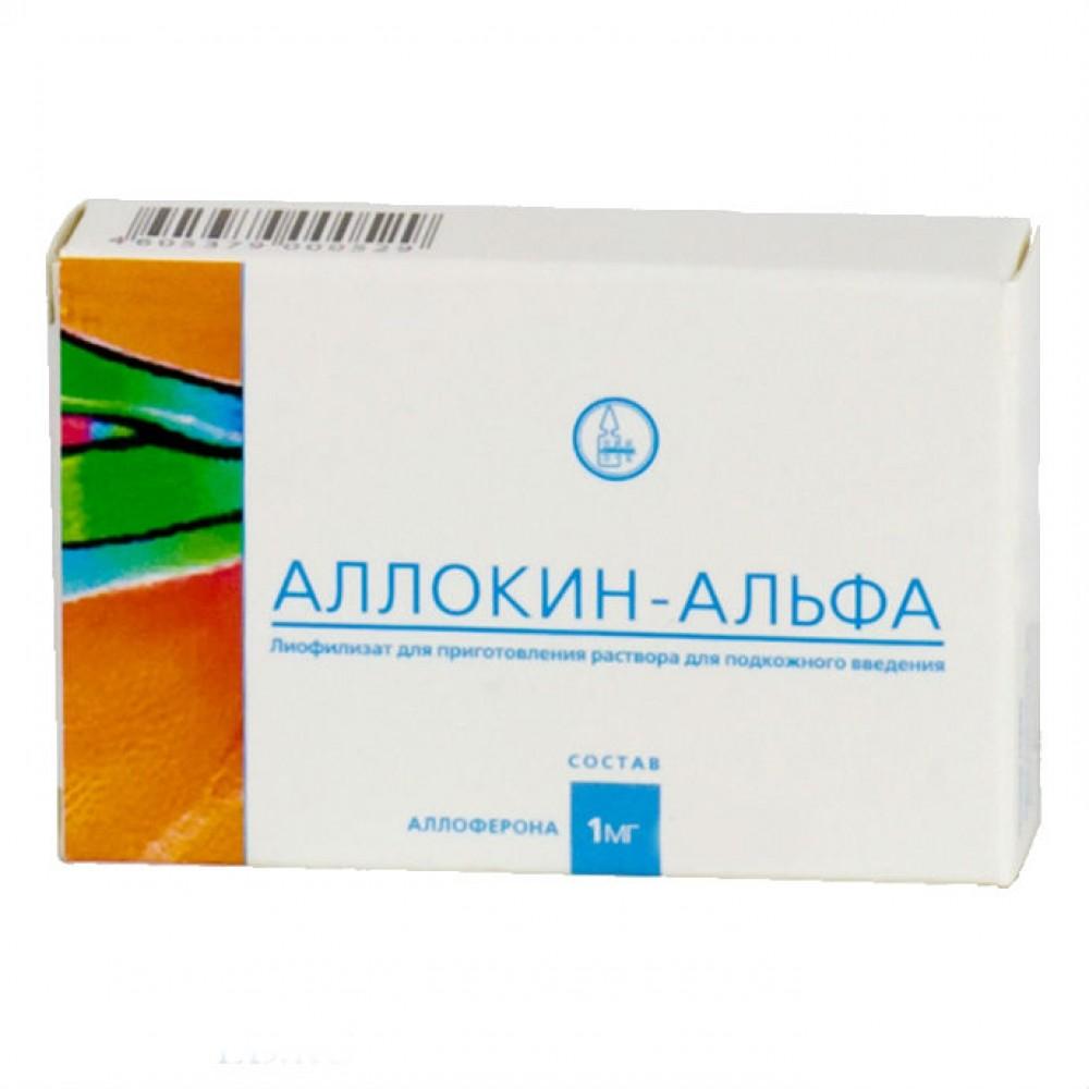 препарат для противовирусной терапия
